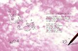 Domaľovávanka Hirameki: Clouds - Draw What You See